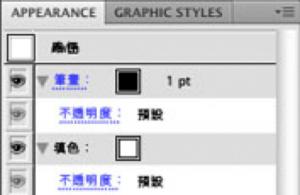AI,illustrator,CG數位網