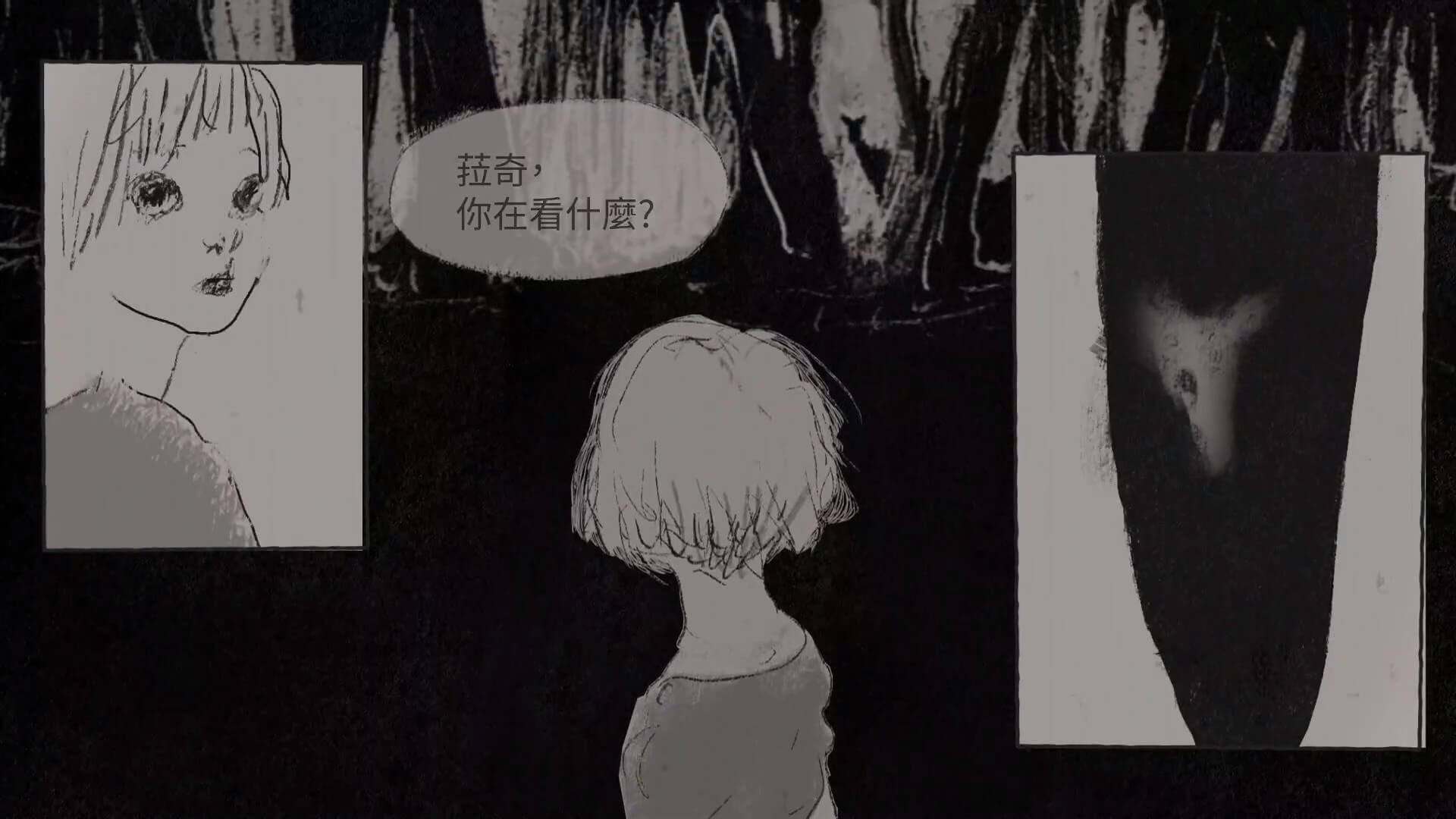 妖怪森林,鬼月,台灣妖怪故事