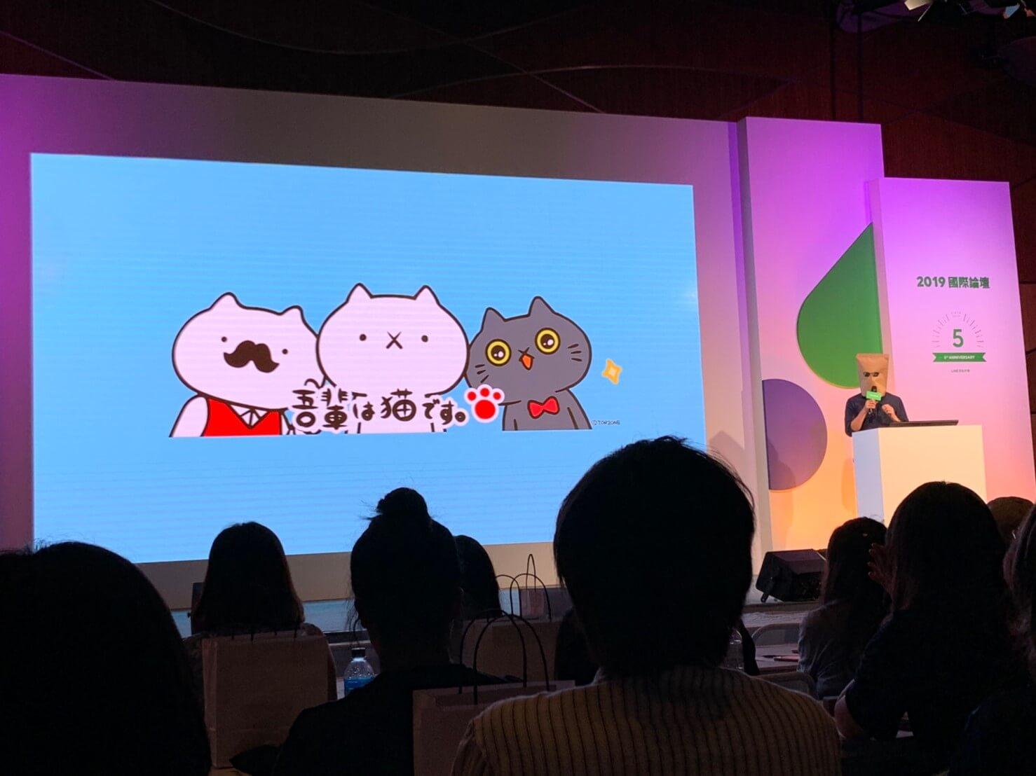 反應過激的貓創作者-Chikuwa 分享創作歷程