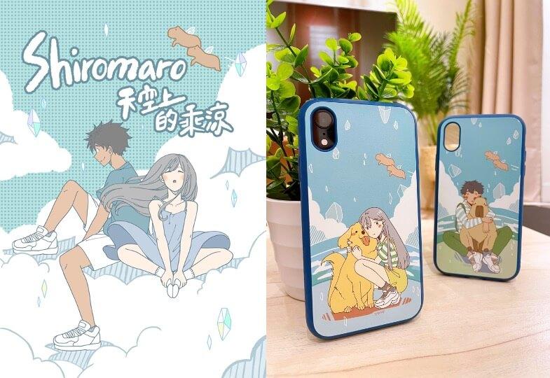 周邊產品,shiromaro,シロマロ,手機殼