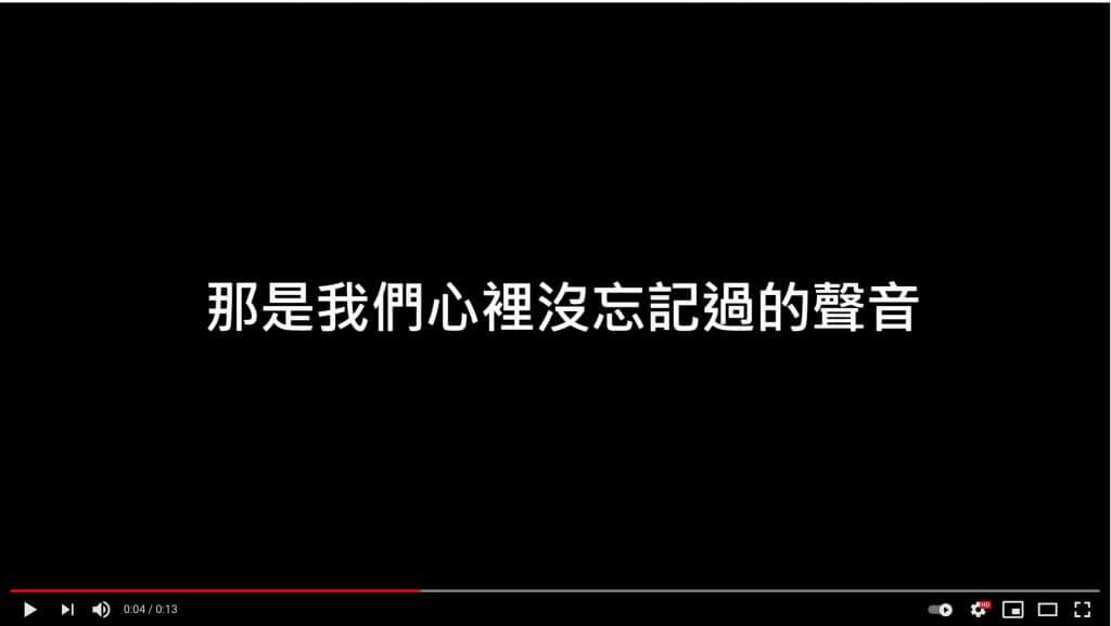 鬼怪,台灣動畫,魔法阿嬤,文英阿姨